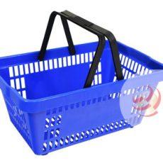 Cesta Supermercados