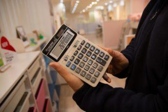5 dicas para ser mais eficiente na hora de fazer uma cotação de compras